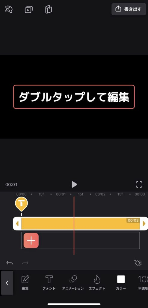 Youtube 動画編集 Enlight Videoleap